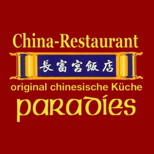 China Restaurant Paradies Logo
